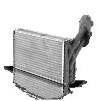 Radiator incalzire interior